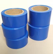 tape-blue.jpg